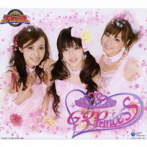 炎神戦隊ゴーオンジャー GO-ON Girls CD-Box [初回完全生産限定盤]
