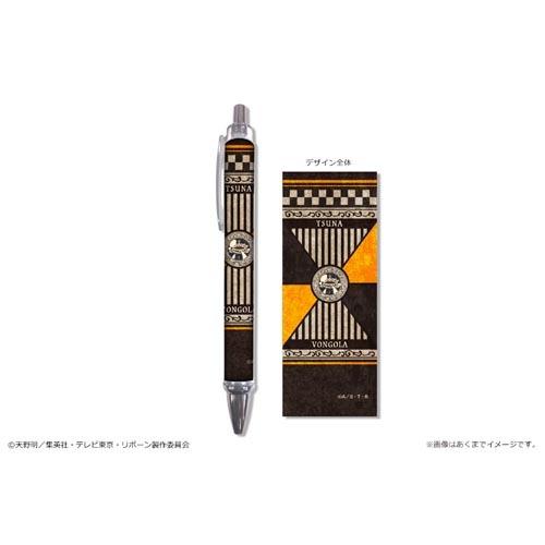 「家庭教師ヒットマンREBORN!」 ボールペン 01 (沢田綱吉 Ver.) /