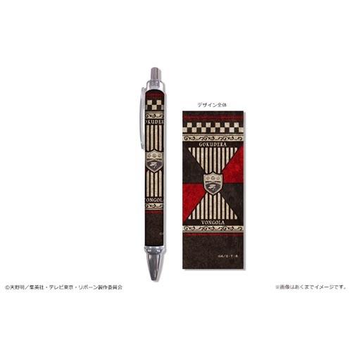 「家庭教師ヒットマンREBORN!」 ボールペン 02 (獄寺隼人 Ver.) /