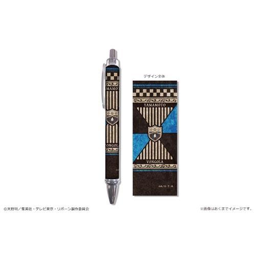 「家庭教師ヒットマンREBORN!」 ボールペン 03 (山本武 Ver.) /