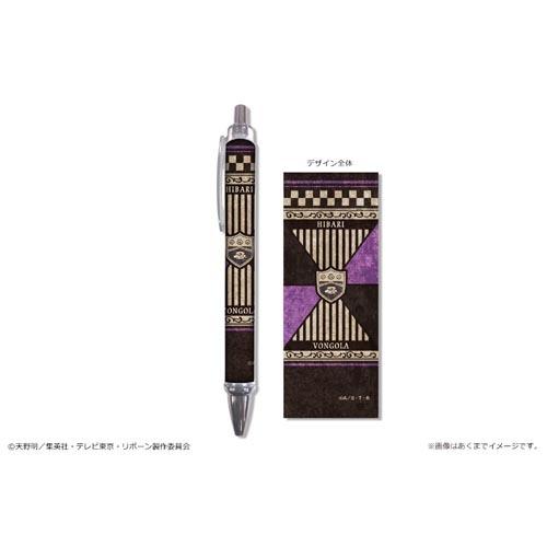 「家庭教師ヒットマンREBORN!」 ボールペン 04 (雲雀恭弥 Ver.) /