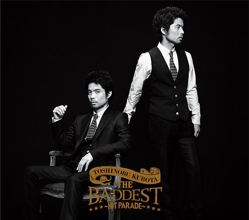 THE BADDEST~Hit Parade~ [通...