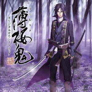 薄桜鬼-新選組奇譚- オリジナル...
