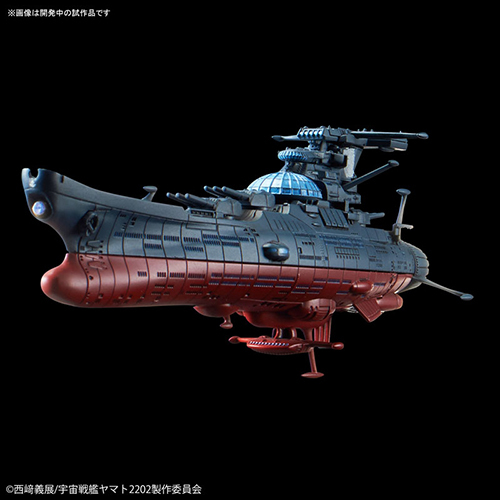 メカコレクション 宇宙戦艦ヤマ...