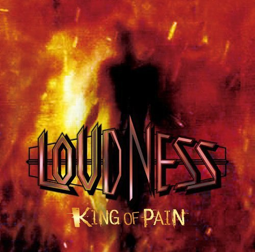 king of pain 因果応報 loudness cdアルバム neowing