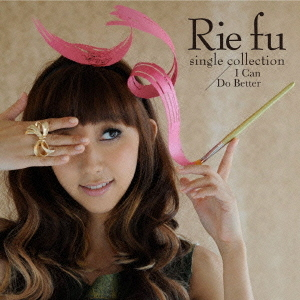 I Can Do Better [通常盤] Rie f...