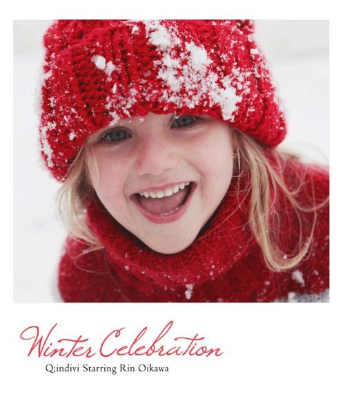 Winter Celebration Q;indivi st...