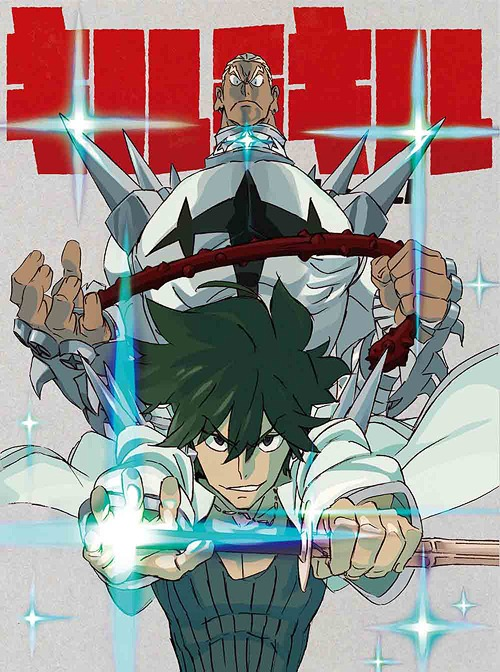 [140507] TVアニメ「キルラキル(Kill la Kill)」オリジナルサウンドトラック(OST) Vol.2 (320K+BK)[动漫花园]