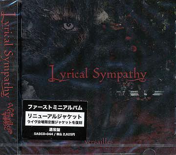 Lyrical Sympathy [通常盤] Vers...