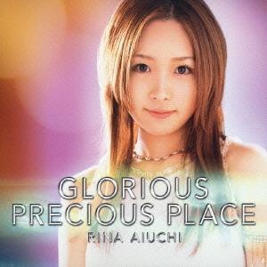 GLORIOUS/PRECIOUS PLACE 愛内里...