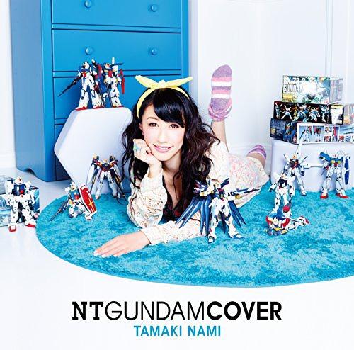 [140625] 玉置成実 - NT GUNDAM COVER (320K)