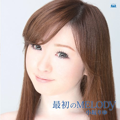 Saisho no Melody by Riyu Kosaka [Single]