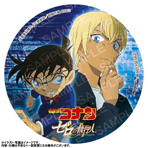 CDJapan : Detective Conan Movie: Zero the Enforcer with