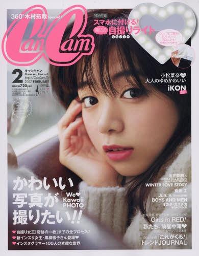 「池田エライザ CanCam」の画像検索結果