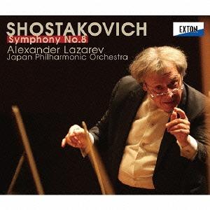 ショスタコーヴィチ: 交響曲 第8...