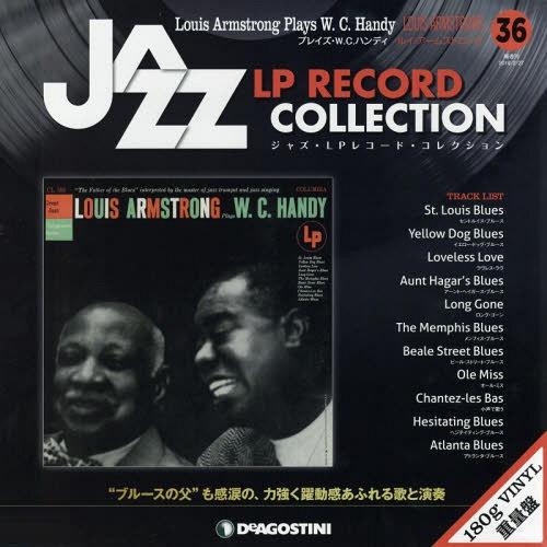ジャズ・LPレコード・コレクショ...