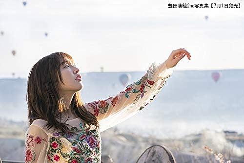 豊田萌絵の画像 p1_13