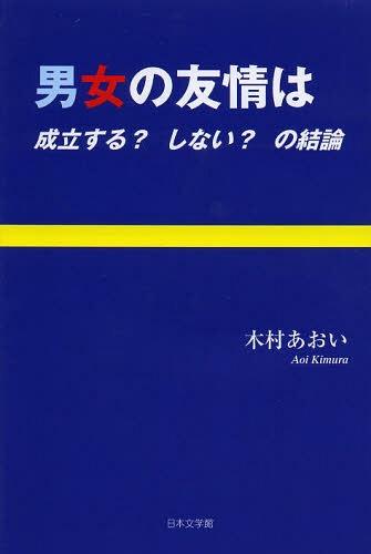木村葵さんの画像その5