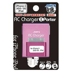 iporter AC充電器FOR iPhone,iPod PK AKJ-PH50PK ピンク