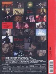 Devil May Cry Vol.2 - 4