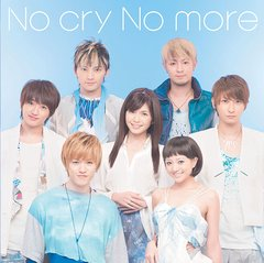 No cry No more [CD+DVD/Type A]