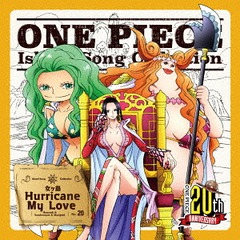 ONE PIECE Island Song Collection 女ヶ島: Hurricane My Love