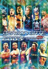 【送料無料あり!】/DRAGON GATE 2009 final season/プロレス(DRAGON GATE)/XQCC-2039