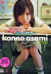 【送料無料あり!】/紺野あさ美/アロハロ! 紺野あさ美 DVD/EPBE-5196
