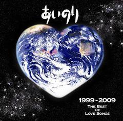 【送料無料あり!】/オムニバス/あいのり 1999-2009 THE BEST OF LOVE SONGS [DVD付き初回限定盤]/PCCA-90036