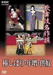 歌舞伎の女形で人間国宝の中村芝翫さんが亡くなる 謹んでお悔やみ申し上げます。