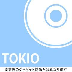 【送料無料あり!】/TOKIO/宙船(そらふね)/do!do!do!/JACA-5159