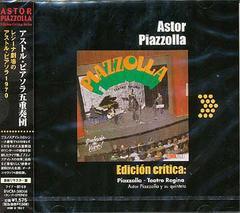 [CDA]/アストル・ピアソラ/レジーナ劇場のアストル・ピアソラ1970 [廉価盤]/BVCM-38056