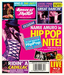Space Of Hip-Pop Namie Amuro Tour 2005 [数量限定生産版/廉価版] [Blu-ray]