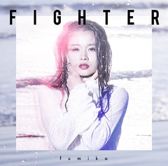 FIGHTER / You're my Hero [通常盤]
