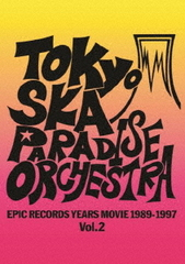 EPIC RECORDS YEARS MOVIE (1989-1997) Vol.2