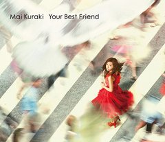 Your Best Friend [DVD付初回限定盤]
