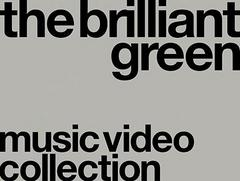 Music Video Collection'98-'08
