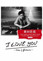 桑田佳祐 LIVE TOUR & DOCUMENT FILM 「I LOVE YOU -now & forever-」完全盤 [完全生産限定盤]