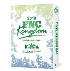2019 FNC KINGDOM -WINTER FOREST CAMP- [完全生産限定版]
