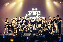 2019 FNC KINGDOM -WINTER FOREST CAMP- [完全生産限定版] - 4
