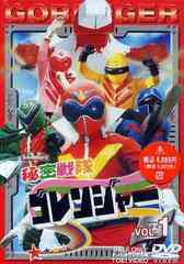 送料無料有/[DVD]/秘密戦隊ゴレンジャー Vol.1/TVドラマ/DSTD-6221