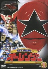 送料無料/[DVD]/超力戦隊オーレンジャー VOL.1/特撮/DSTD-6407