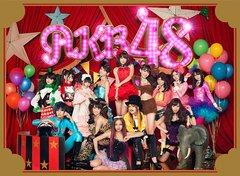【送料無料あり!】/AKB48/ここにいたこと [CD+DVD] [初回限定盤]/KIZC-90117