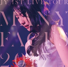 "JY 1st LIVE TOUR ""Many Faces 2017"" [通常版]"