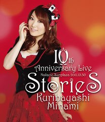  10th Anniversary Live
