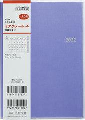 [書籍]/509.ミアクレール4 月曜始まり (2022年版)/高橋書店/NEOBK-2645002