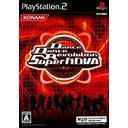 Dance Dance Revolution SuperNOVA [PS2]