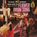 フラワー・ドラム・ソング