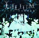 演劇女子部ミュージカル「リリウム」少女純潔歌劇オリジナルサウンドトラック