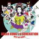 BEST HIT AKG 2 (2012-2018) [通常盤]/ASIAN KUNG-FU GENERATION